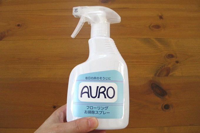 アウロ フローリングお掃除スプレー