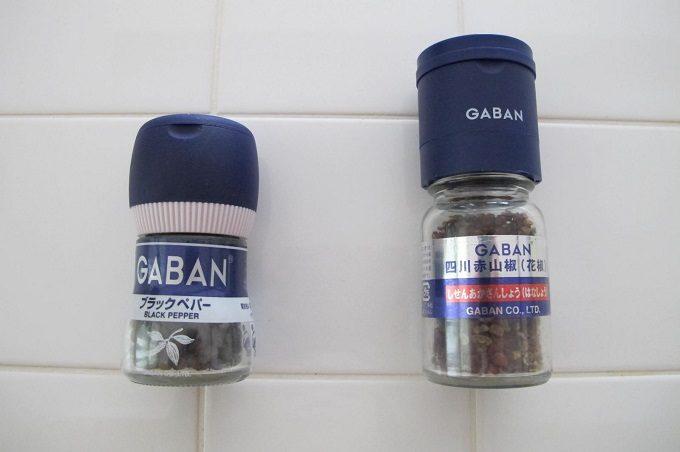 GABAN ブラックペパー ミル付きと四川赤山椒の比較