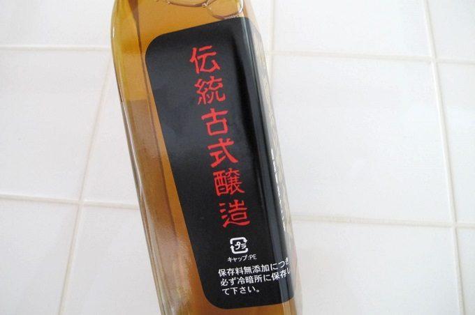那智黒米寿 伝統古式醸造