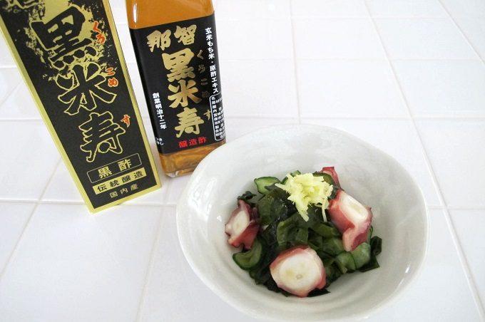 那智黒米寿とたこときゅうりとわかめの酢の物