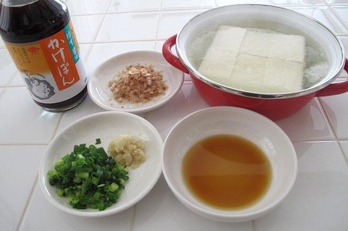 湯豆腐と薬味