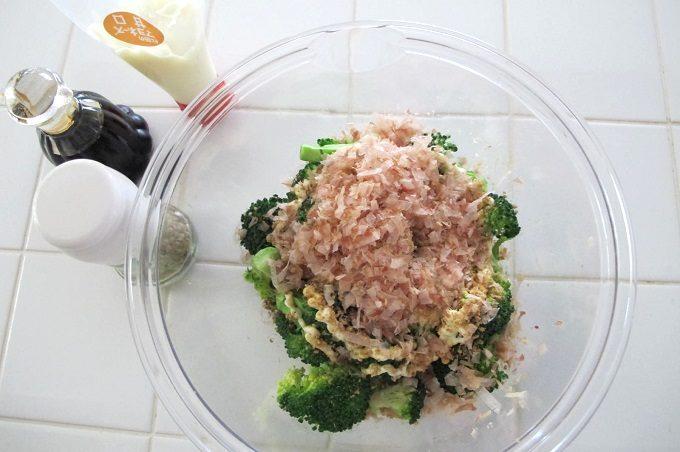 ブロッコリー 鰹節ごまマヨ醤油