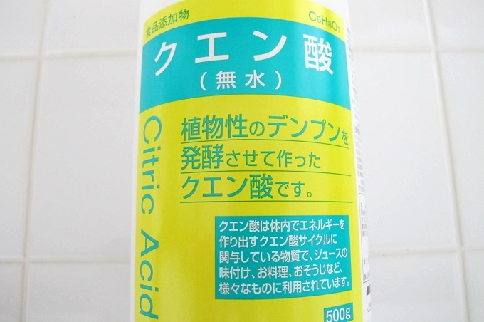 大洋製薬 食添クエン酸 500g 食品添加物