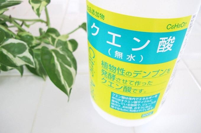大洋製薬 食添クエン酸 500g ラベル