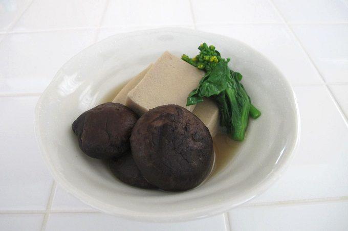 高野豆腐と干ししいたけの煮物 完成