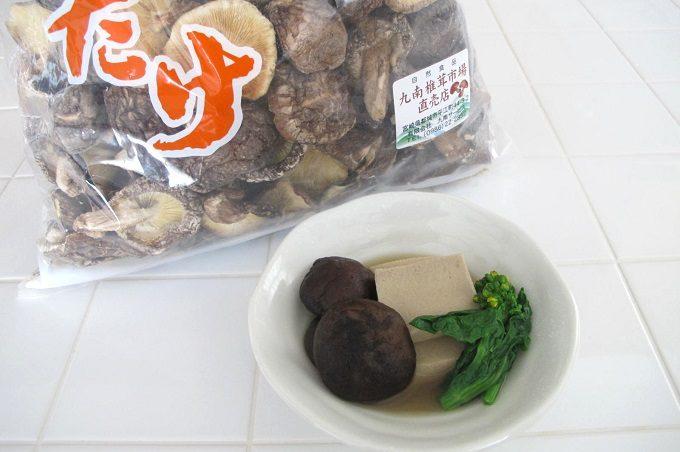 高野豆腐と干ししいたけの煮物