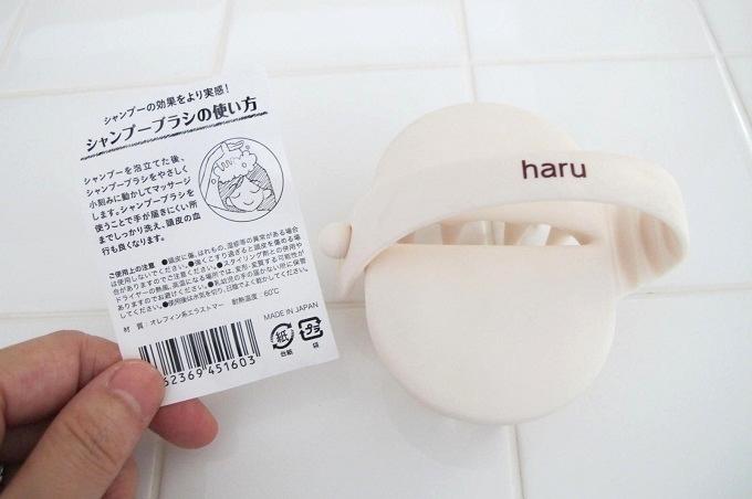haru kurokamiスカルプ シャンプー リフレッシュシャンプーブラシ付き