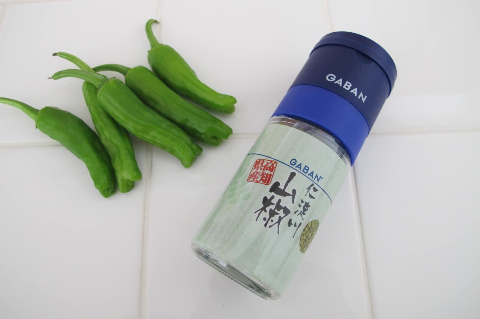 GABAN グルメミル 高知県産・仁淀川山椒入り