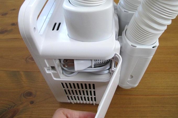 アイリスオーヤマ布団乾燥機 カラリエ 電源コード収納