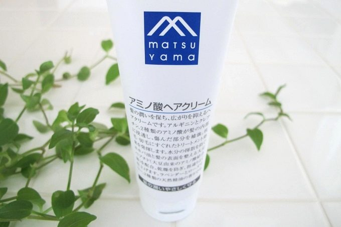 M-markアミノ酸ヘアクリーム