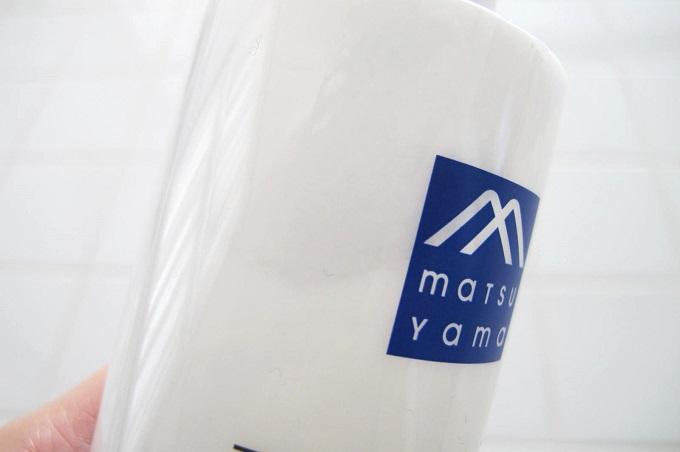 M-mark アミノ酸ヘアウォーター 半透明ボトル