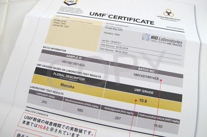 マヌカハニー umf10 品質証明書
