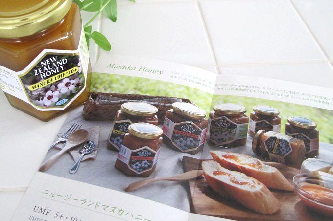 マヌカハニー umf10 トースト