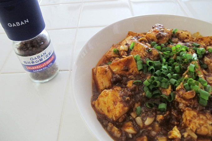 麻婆豆腐と花椒