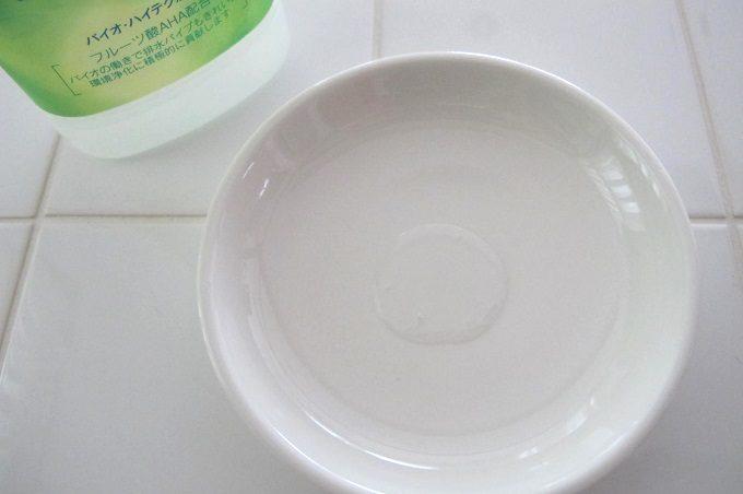 緑の魔女 キッチン 中身の液体