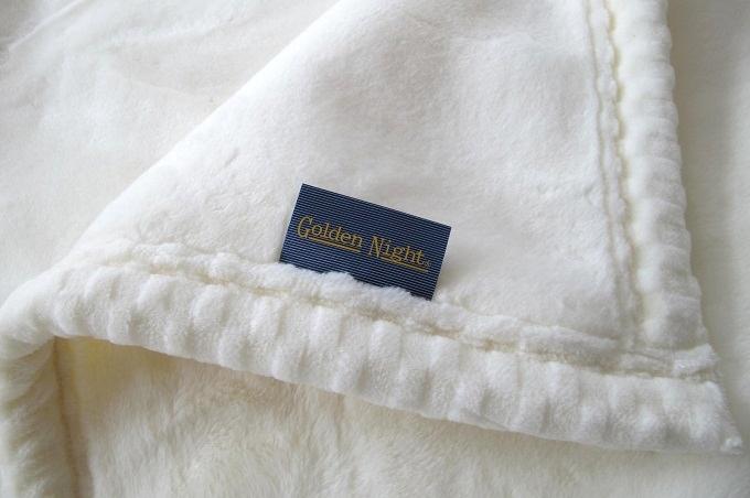 東京西川 ホワイト毛布プレミアム 日本製