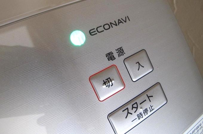 パナソニックななめドラム洗濯乾燥機 エコナビ