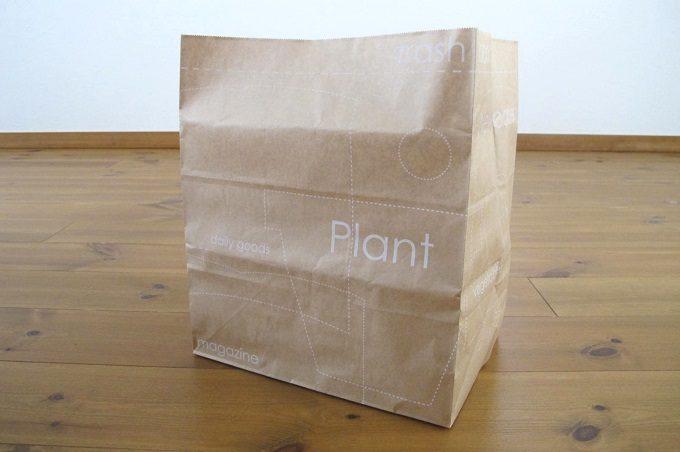 紙製新聞・雑誌整理袋 正面