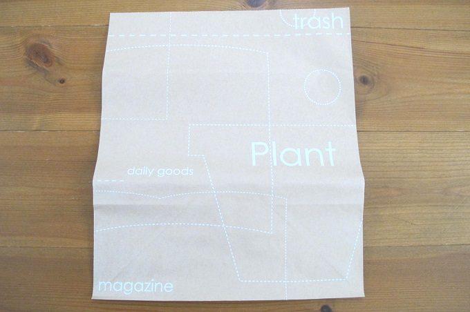 紙製新聞・雑誌整理袋 柄