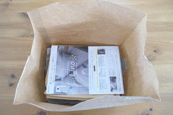 紙製新聞・雑誌整理袋 ゴミを入れる