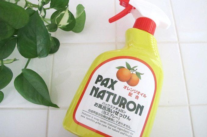 パックスナチュロン お風呂洗いせっけん