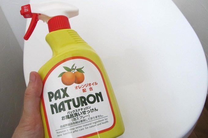 パックスナチュロン お風呂洗いせっけん トイレ掃除