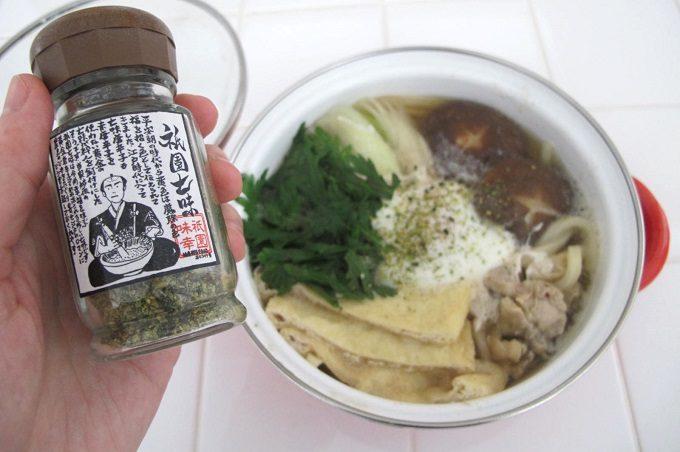 プチクック ホーロー鍋 鍋焼きうどんに祇園執七味
