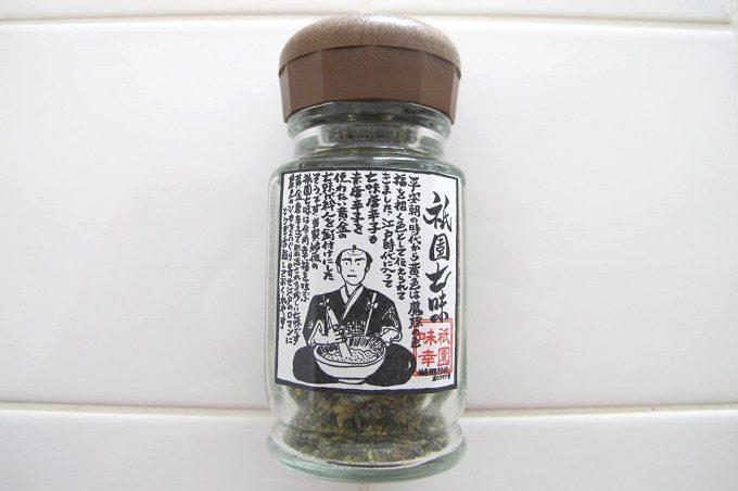 祇園七味 正面