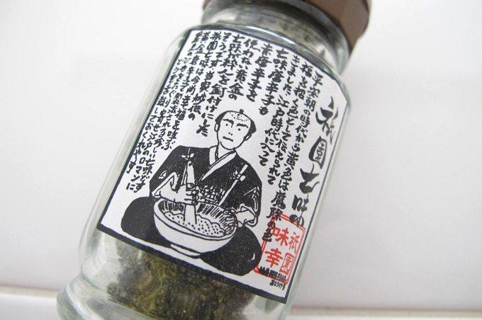 祇園七味 ラベル