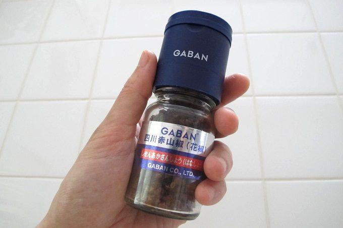 GABAN グルメミル 四川赤山椒の大きさ