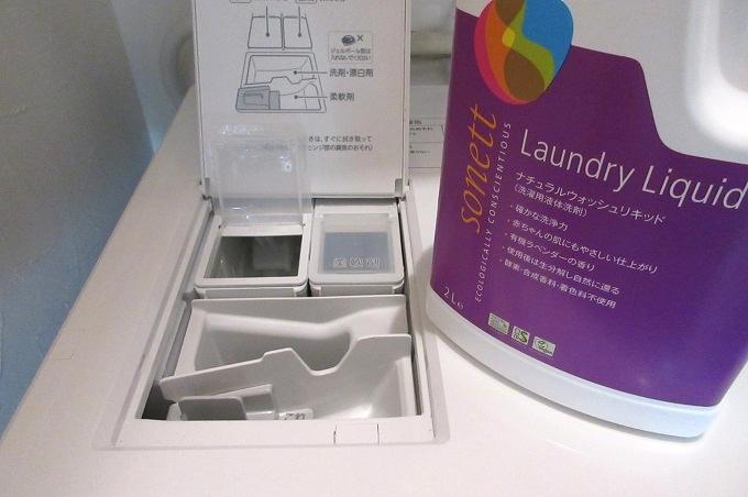 ソネット洗濯洗剤 ナチュラルウォッシュリキッド ドラム式洗濯機