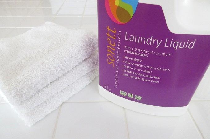 ソネット洗濯洗剤 ナチュラルウォッシュリキッド タオル