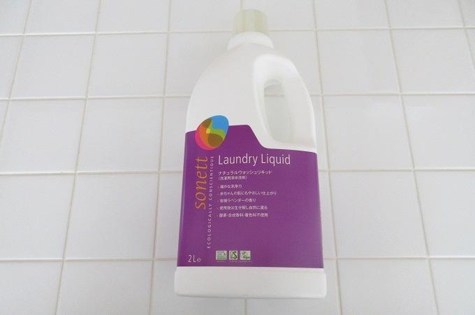 ソネット洗濯洗剤 ナチュラルウォッシュリキッド