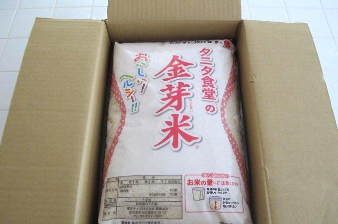 タニタ食堂の金芽米の梱包