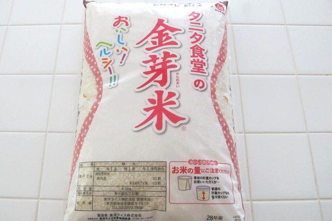 タニタ食堂の金芽米4.5kg