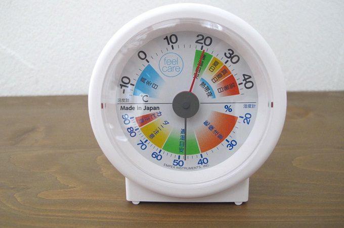 エンペックス生活管理温湿度計 正面