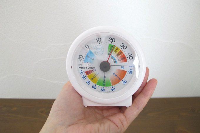 エンペックス生活管理温湿度計 大きさ