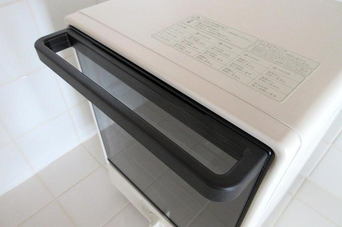 無印良品 オーブントースター 縦型 ドア取っ手