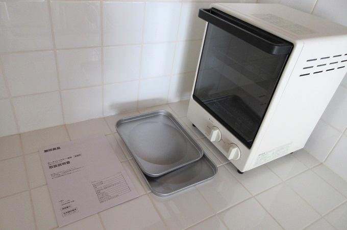 無印良品 オーブントースター 縦型 セット