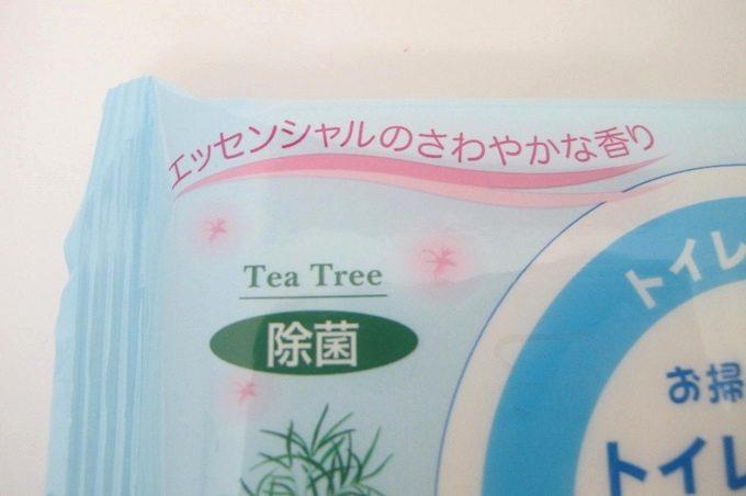 トイレットクリーニングシート ゼラニウムの香り